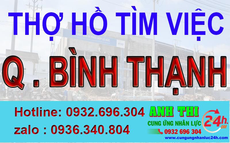 Thợ hồ đăng ký xin việc tại quận Bình Thạnh