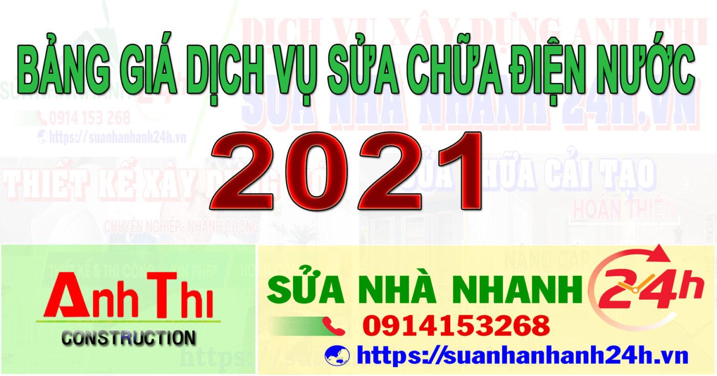 Báo giá dịch vụ sửa điện nước 2021